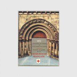 フランス 1973年赤十字切手帳