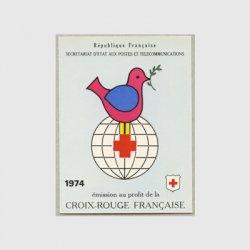 フランス 1974年赤十字切手帳