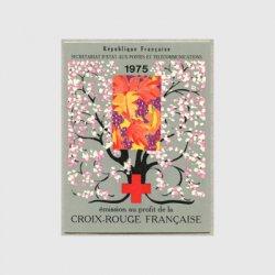 フランス 1975年赤十字切手帳