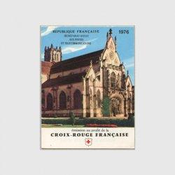 フランス 1976年赤十字切手帳