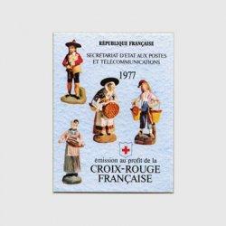 フランス 1977年赤十字切手帳