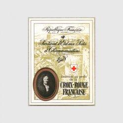 フランス 1978年赤十字切手帳