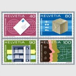 スイス 1976年国際郵便連合用切手4種