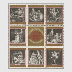 オーストリア 1969年ウィーンオペラ・タブ付8種連刷