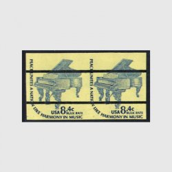 アメリカエラー切手 ピアノ8.4c・無目打ペア