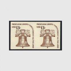 アメリカエラー切手 自由の鐘13c・無目打ペア