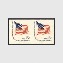 アメリカエラー切手 星条旗15cコイル・無目打ペア