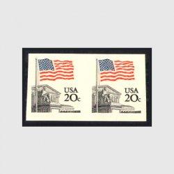 アメリカエラー切手 星条旗と最高裁20c・無目打ペア