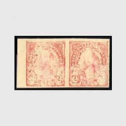 アメリカエラー切手 ワシントン2c・かすれ印刷、無目打ペア