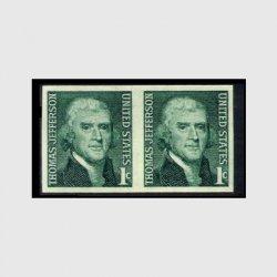 アメリカエラー切手 T.ジェファーソン1cコイル・無目打ペア
