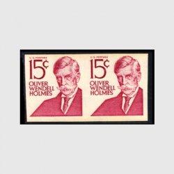 アメリカエラー切手 O.W.ホームズ15cコイル・無目打ペア