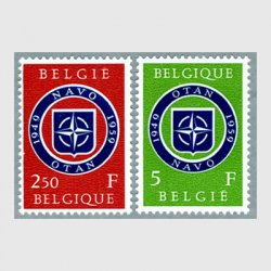 ベルギー 1959年NATO10年2種