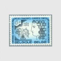 ベルギー 1963年第10回ヨーロッパ運輸会議