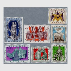 ベルギー 1957年シネルのカーニバルなど7種