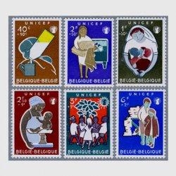 ベルギー 1960年Unicef6種
