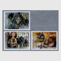 ベルギー 1992年民間伝承3種