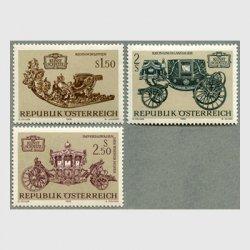 オーストリア 1972年馬車3種