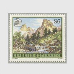 オーストリア 1993年チロルのヴィルダー・カイザー