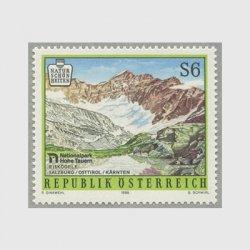 オーストリア 1996年ホーヘンタウエル国立公園