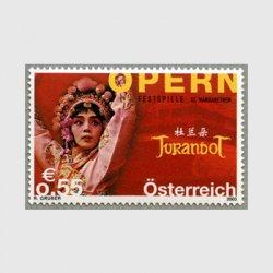 オーストリア 2003年オペラ「トゥーランドット」