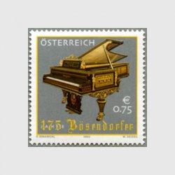 オーストリア 2003年ベーゼンドルファー社175年