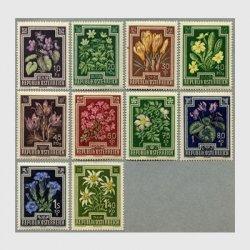 オーストリア 1948年花10種