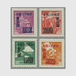 中国 1950年香港亜州版単位票改値加刷4種(人2)