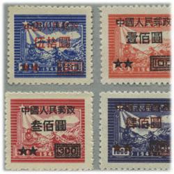 中国 1950年上海版郵運図改値加刷5種(人8)