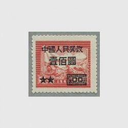 中国 1950年上海版郵運図改値加刷15y・P14(JPS131)