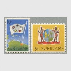 スリナム 1960年自由の日2種