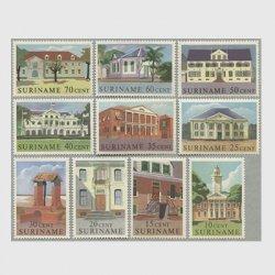 スリナム 1961年建物10種