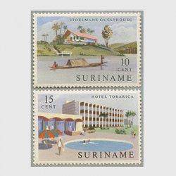 スリナム 1962年Torarica Hotelなど2種