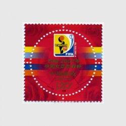 中国 2007年FIFA女子ワールドカップ'07