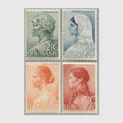 スリナム 1940年女性4種