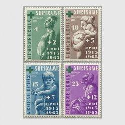 スリナム 1965年緑十字50年4種