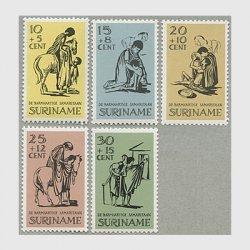 スリナム 1967年イースター5種
