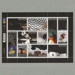 南アフリカ 2012年天文学シート