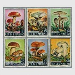サンマリノ 1967年きのこ6種
