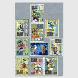 サンマリノ 1970年Walt Disneyとキャラクター10種 ※少難品