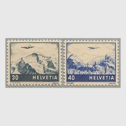 スイス 1948年航空切手2種
