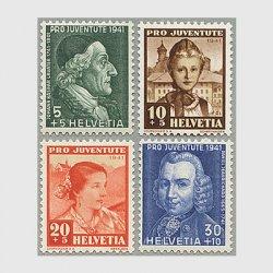 スイス 1941年民族衣装の女性など4種