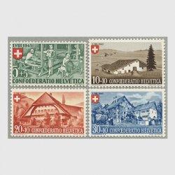 スイス 1945年ジュラ地方の農家など4種