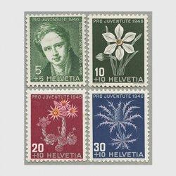 スイス 1946年クチベニスイセンなど4種