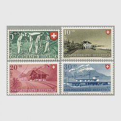 スイス 1947年ローシャッハ駅など4種