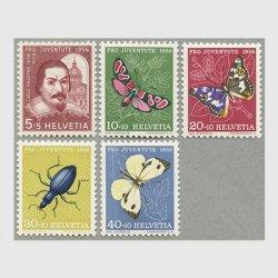 スイス 1956年ベニモンマダラなど5種
