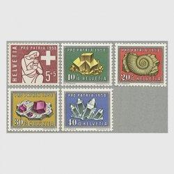 スイス 1958年鉱石など5種