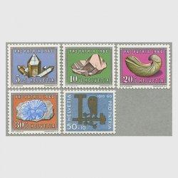 スイス 1960年鉱石など5種