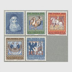 スイス 1965年12世紀のセントマーチン教会の天井画など5種