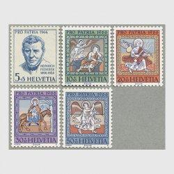 スイス 1966年12世紀のセントマーチン教会の天井画など5種