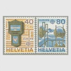 スイス 1979年ヨーロッパ切手2種
